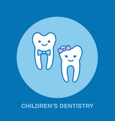 children dentistry orthodontics line icon dental vector image
