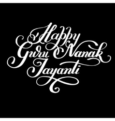 Happy guru nanak jayanti black brush calligraphy vector