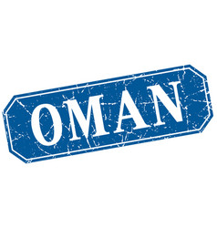 Oman blue square grunge retro style sign vector