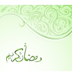 Ramadan Holy month greeting card design vector image vector image