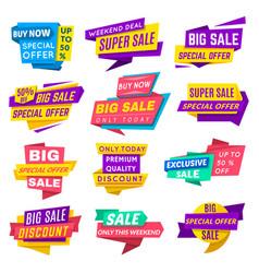 super sale banner vector image