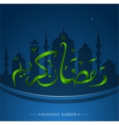 Ramadan holy month greeting card design vector
