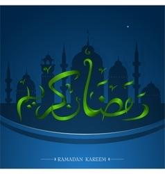 Ramadan Holy month greeting card design vector image