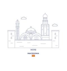 Skopje city skyline vector