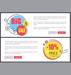 big sale -10 off price web vector image vector image