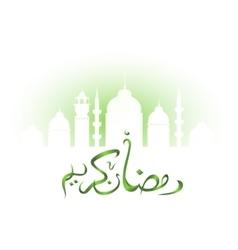 Ramadan greeting card design vector image vector image