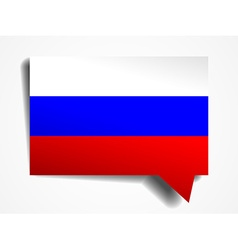 Russia flag paper 3d realistic speech bubble on vector