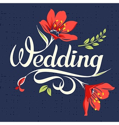 Wedding calligraphic inscription 2 vector