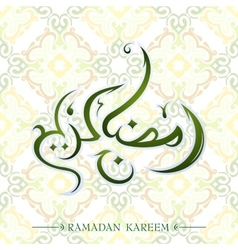 Ramadan greetings vector image