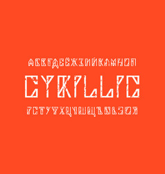 Cyrillic sans serif font in timbered house style vector