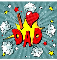 Father Day Background vector image vector image