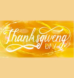 phrase happy thanksgiving day vector image vector image