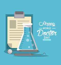 World doctor day vector