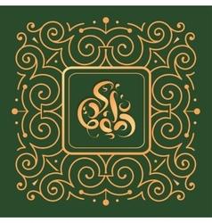 Ramadan greetings calligraphy vector