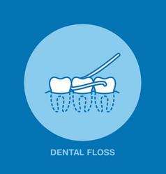 tooth hygiene dentist orthodontics line icon vector image vector image