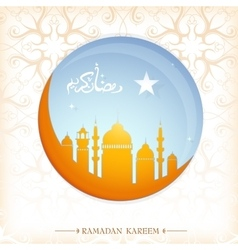 Ramadan greeting card design vector