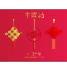 Chinese knot and new year decor element vector