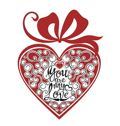 Valentine Banner with love phrase in heart vector image