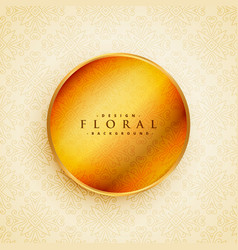 beautiful floral decoration with golden circle in vector image