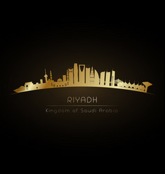 Golden logo riyadh saudi arabia city skyline vector