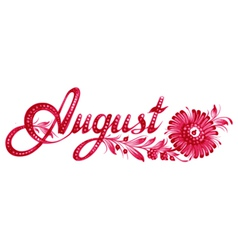 August the name of the month vector