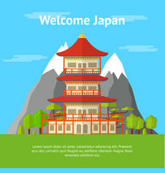 cartoon japanese temple banner card vector image vector image