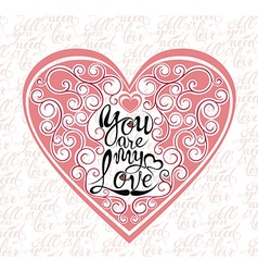 Valentine banner with love phrase in heart vector