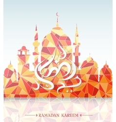 Muslim mosque on ramadan holy month greeting card vector