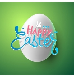Very happy easter greeting card with easter egg vector