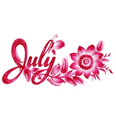 July the name of the month vector image vector image