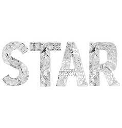 Word star for coloring decorative vector