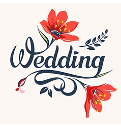 Wedding calligraphic inscription vector image