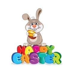 Easter Bunny Mascot vector image