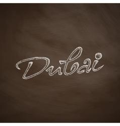 Dubai icon vector