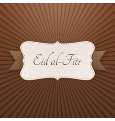 Eid al-fitr festive design element vector
