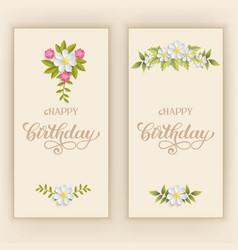 Elegant happy birthday card vector