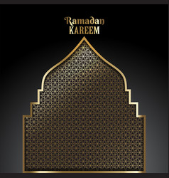 Decorative ramadan background vector