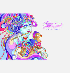 Happy janmashtami celebration art design vector