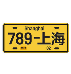 Shanghai car plate vector