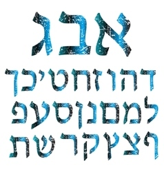 Blue shabby hebrew font alphabet the letters vector