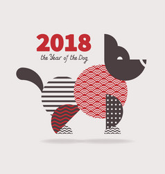 2018 year of hte dog vector