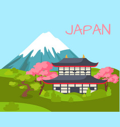 Japan view on asian building and flowering sakura vector