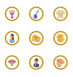 opera icons set cartoon style vector image vector image