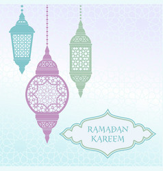 Ramadan lantern fanous colorful background vector