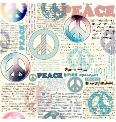 Imitation of grunge newspaper with pacific symbols vector image