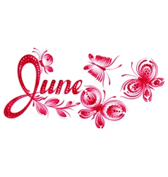 June the name of the month vector image vector image