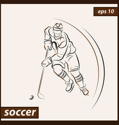 Shows a hockey player vector
