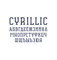 Cyrillic serif thin font in the sport style vector