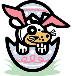 Playful Cartoon Dog vector image