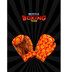 Boxing gloves russian traditional ornament vector